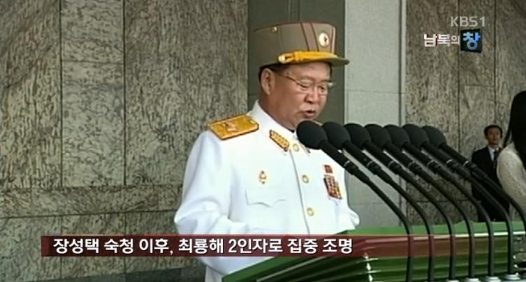 Corea del Norte mostró al mundo su poderoso arsenal